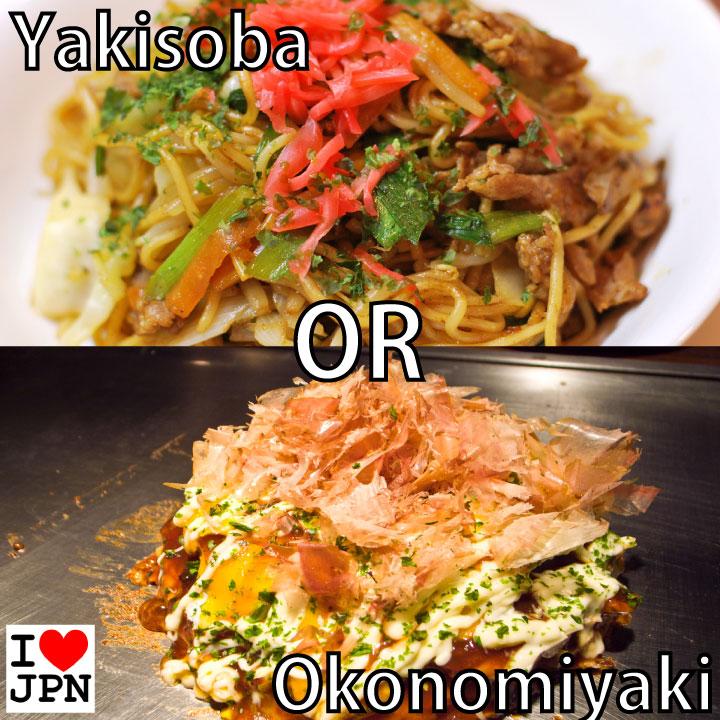 okonomiyaki-yakisoba
