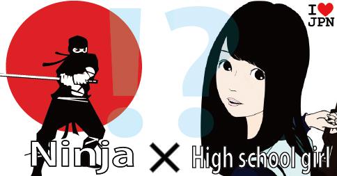 ninja_schoolgirl